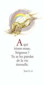 signet d'ordination 2001, auteur :Jean-Olivier Héron