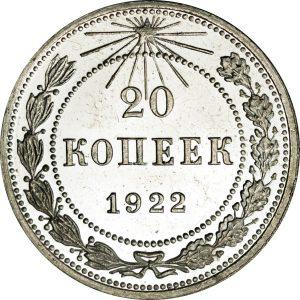 Kopeck … avec K comme carême