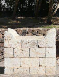 Beer Sheva autel