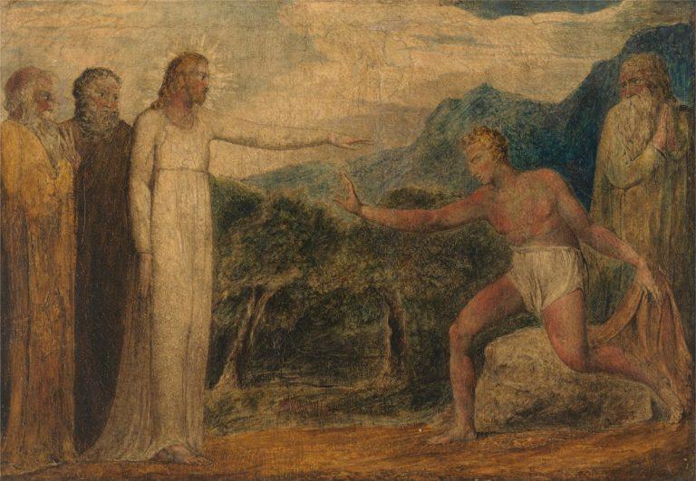 Bartimée et les murs de Jéricho (Mc 10,46-52)