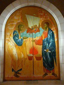 St Pierre Gallicante, Jérusalem