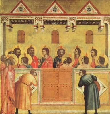 La maison-témoin des disciples