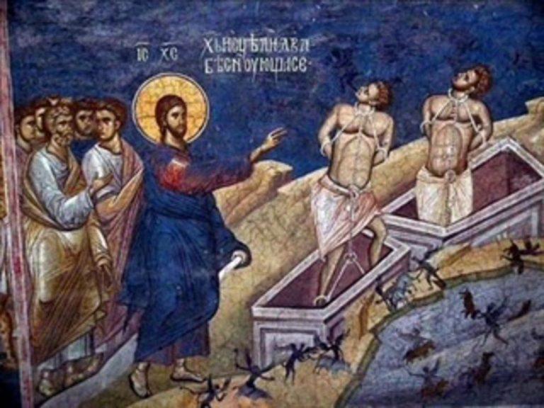 Les démoniaques de Gadara (Mt 8,28-34)