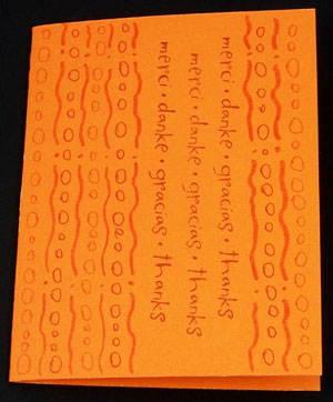 Decorate card front