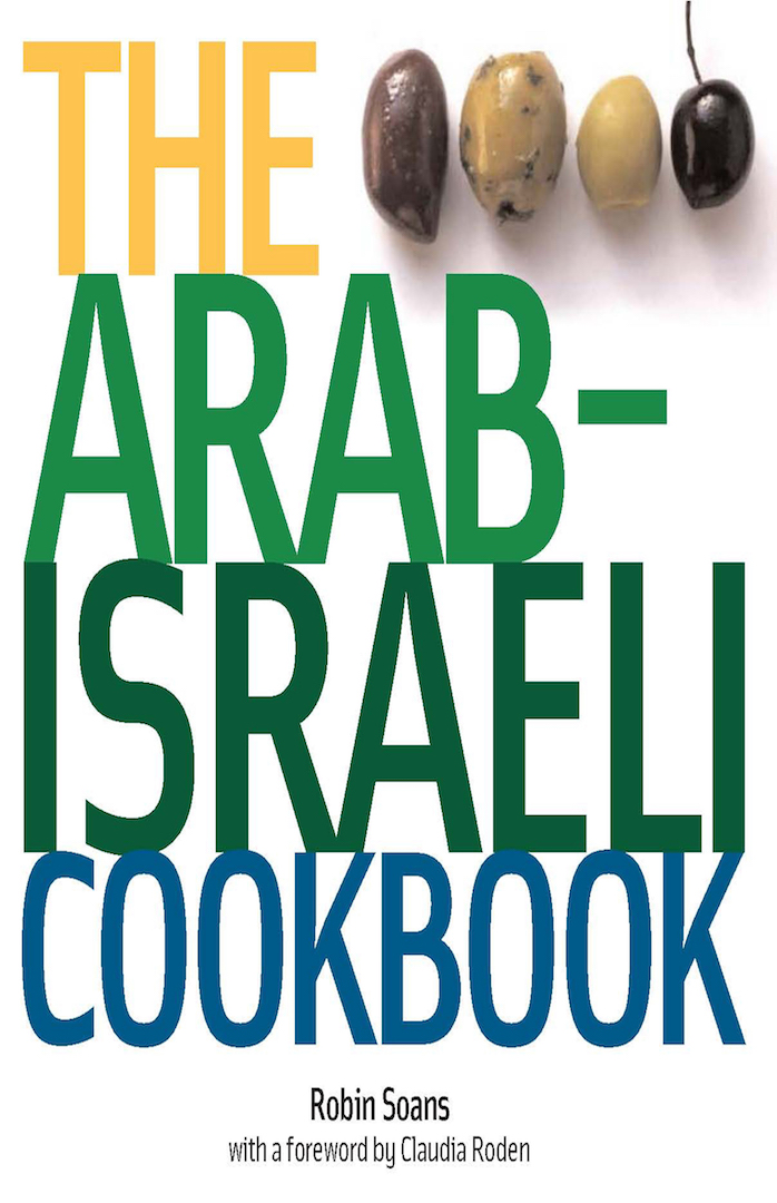 The Arab-Israeli Cookbook
