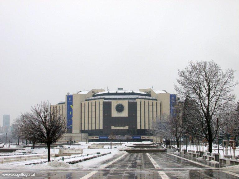 NKD Sofia