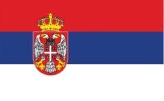 Günstige Auslandsüberweisung Serbien - Geldüberweisung nach Serbien