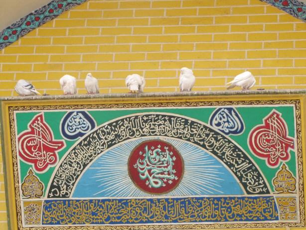 Id Kah Mosque detail