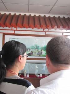 Shuanggou museum