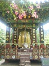 Daewonsa gong