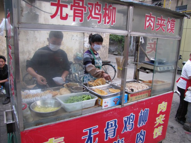 Chinese street food vendor
