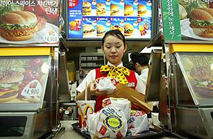 McDonalds in Seoul, South Korea