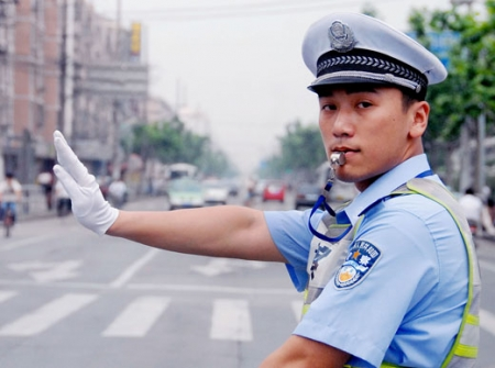 police officer china
