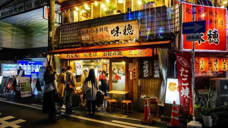 34 - Osaka Restaurant