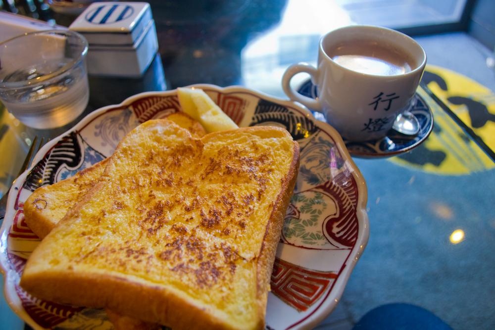 andon ryokan breakfast