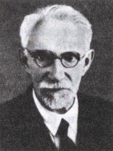 А. П. Нечаев
