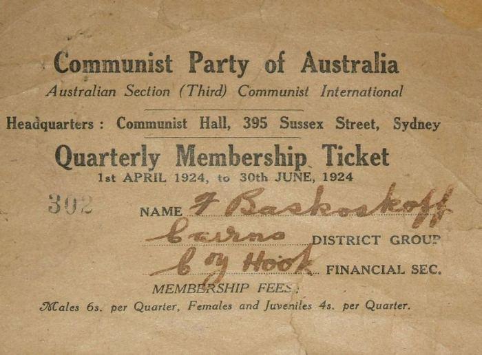 Билет члена австралийской компартии, выданный Федору Баскакову в1924 году