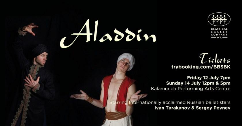 Алладин: балет для всей семьи в школьные каникулы