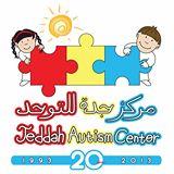 The Jeddah Autism Center