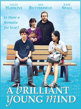 brilliant_young_mind_my_poster_285