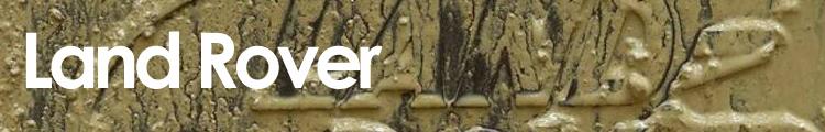 land rover banner