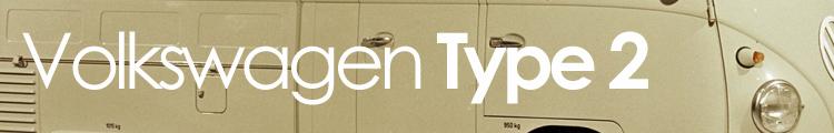 vw type 2 banner
