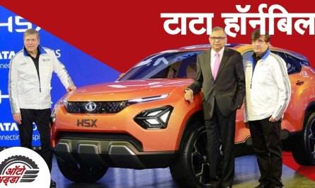 टाटा हॉर्नबिल माइक्रो-एसयूवी Tata Hornbill Micro SUV