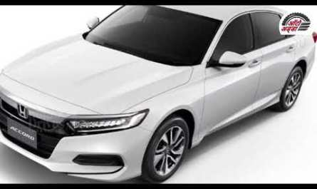 New Asean Spec Honda Accord रिवील्ड
