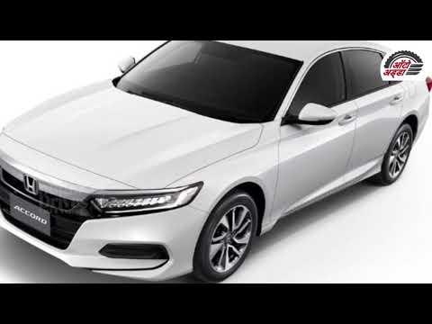 New Asean Spec Honda Accord रिवील्ड