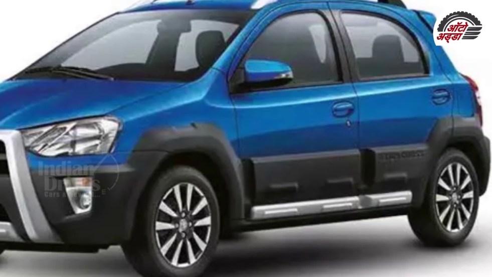 Toyota Etios Cross भारत में लॉन्च