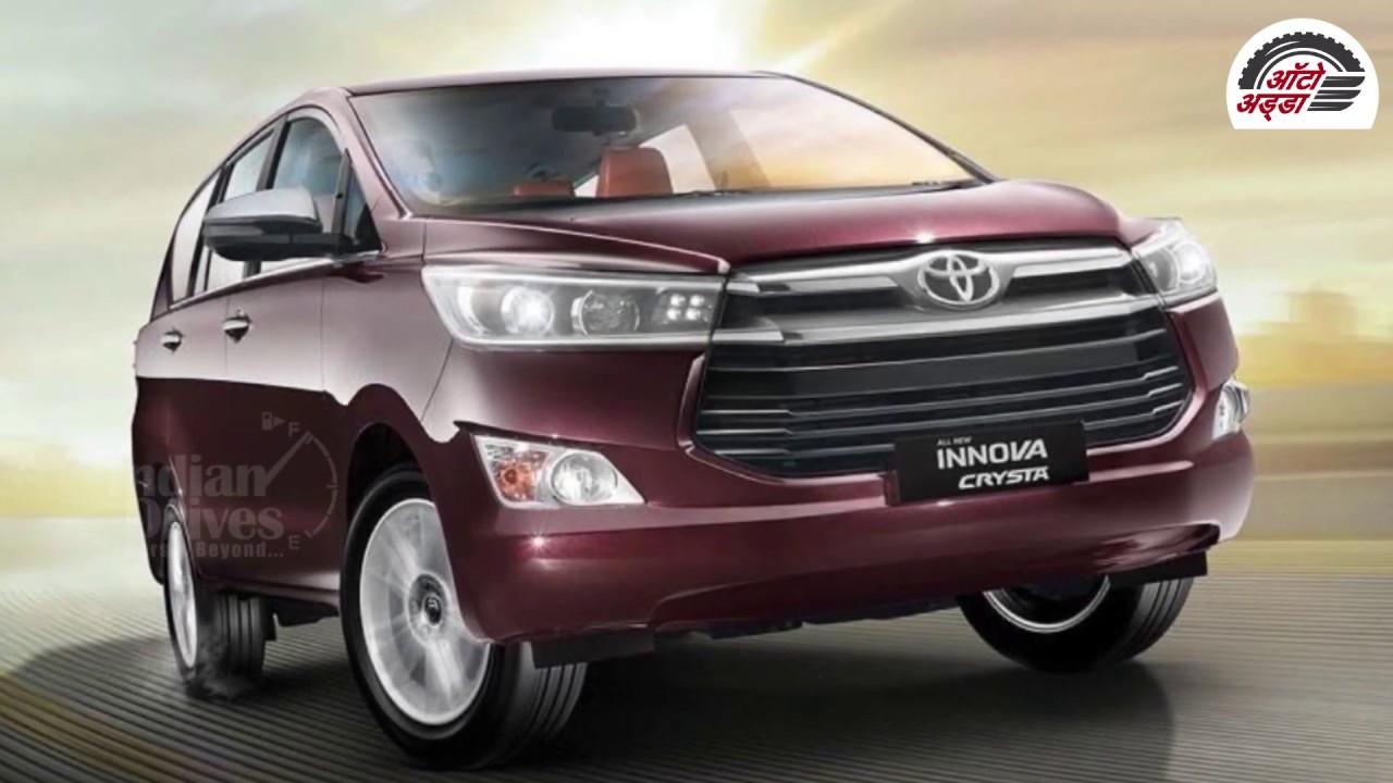 Toyota Innova Crysta G Plus १५.५७ लाख रुपये में लॉन्च
