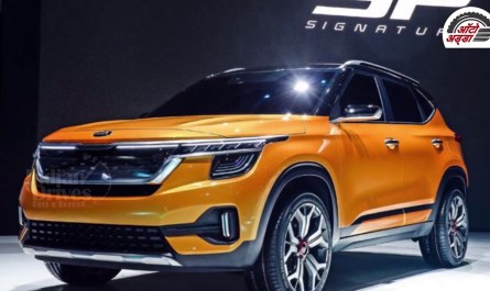 Kia SP Signature SUV Concept रिवील्ड
