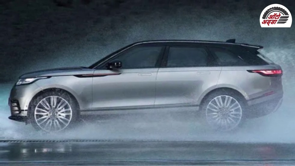 Land Rover Launches Locally Assembled Range Rover Velar