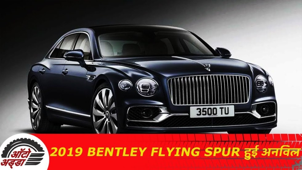 2019 Bentley Flying Spur Hui Unveil