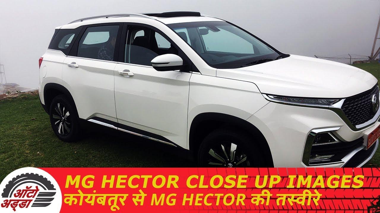 MG Hector Ki Close Up Tasveere Photos from Coimbatore