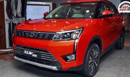 Mahindra XUV 300 कि बुकिंग शुरु