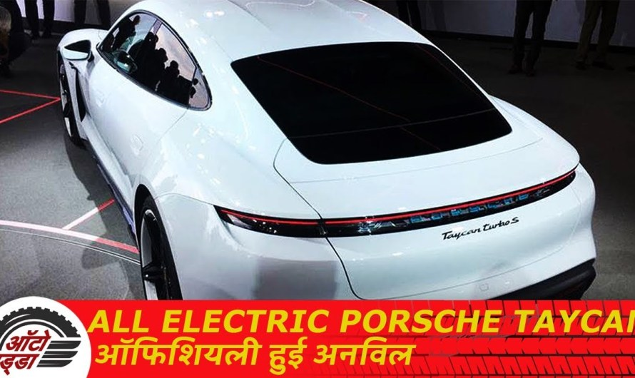 All Electric Porsche Taycan Hui Unveil