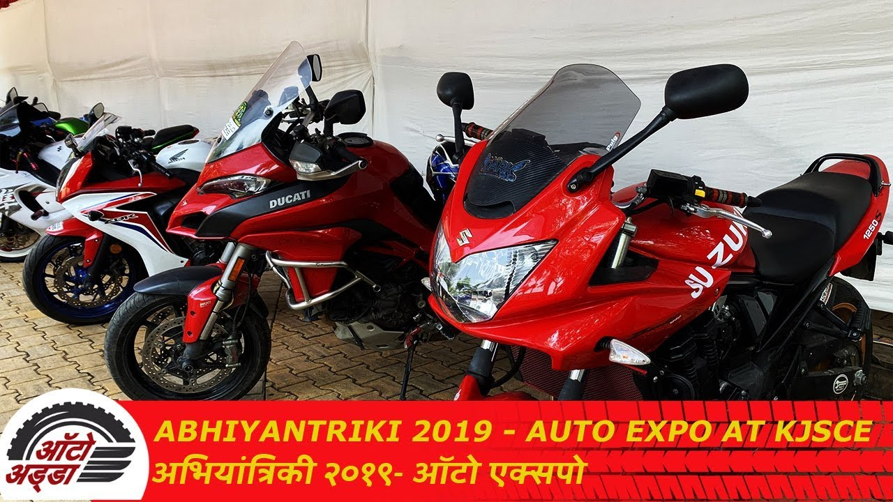 Abhiyantriki 2019 & Auto Expo At KJSCE| अभियांत्रिकी २०१९- ऑटो एक्सपो