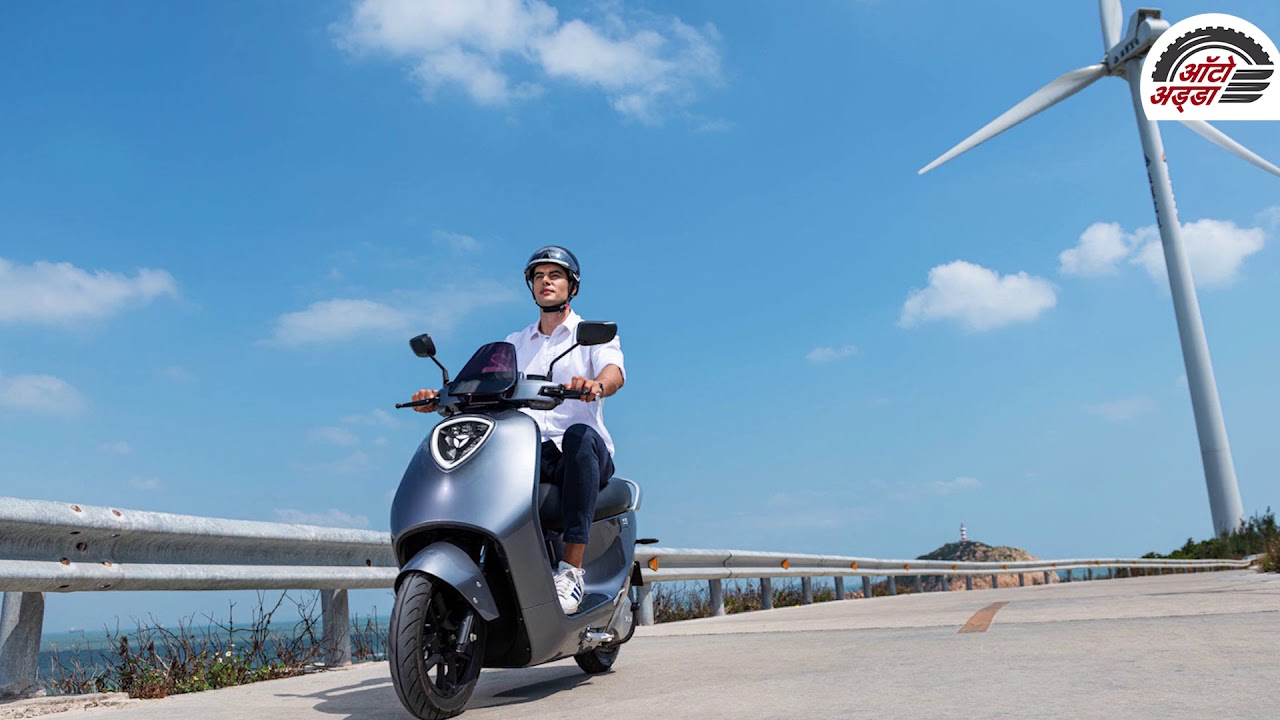 Yadea C1S Electric Scooter का अनावरण