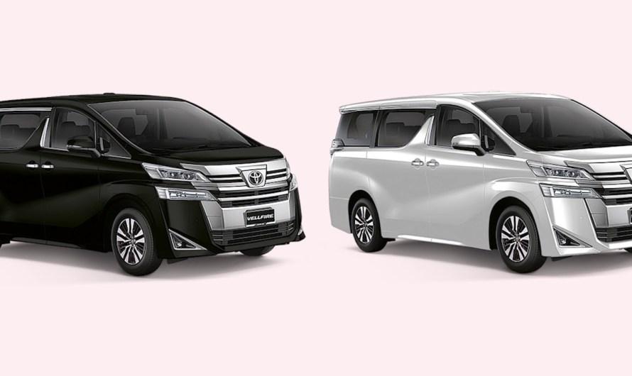 Toyota Vellfire Booking टेस्ट ड्राइव के लिए हुई शुरु