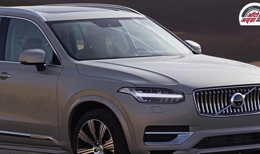 Volvo India Announces किया कार खरीदने के लिए ऑनलाइन प्लॅटफॉर्म
