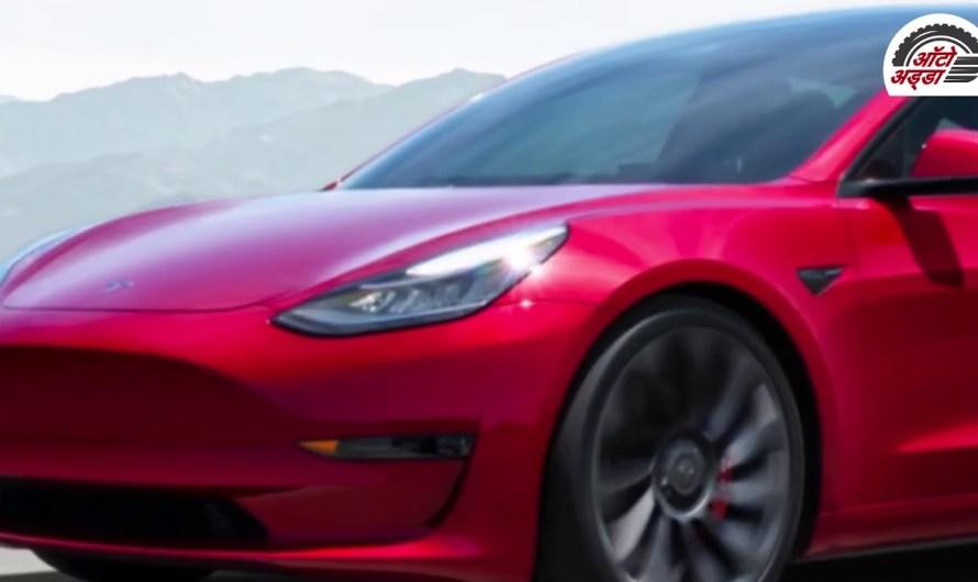 Tesla Model 3 India Launch टाइमलाइन हुई रिवील्ड