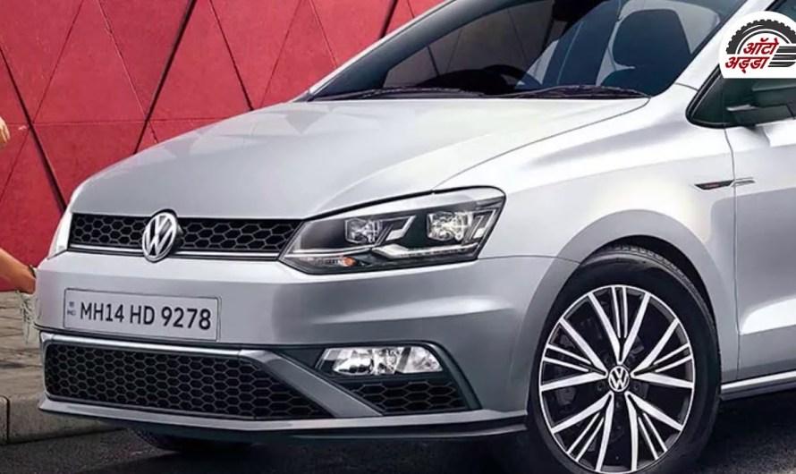Volkswagen Polo & Vento Turbo एडिशन भारत में लॉन्च