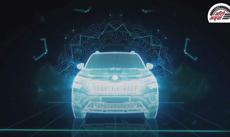 All New Skoda Kushaq SUV ग्लोबली हुई अनविल