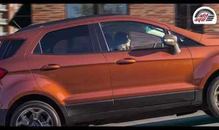 Ford साल 2025 तक पेश करेगी दो नए EV प्लेटफॉर्म