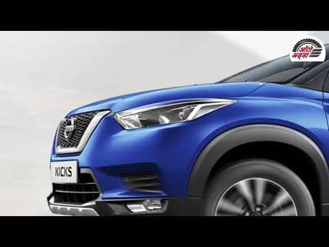 Nissan Extends Warranty & Service Packages period कोरोनावायरस लॉकडाउन के कारण