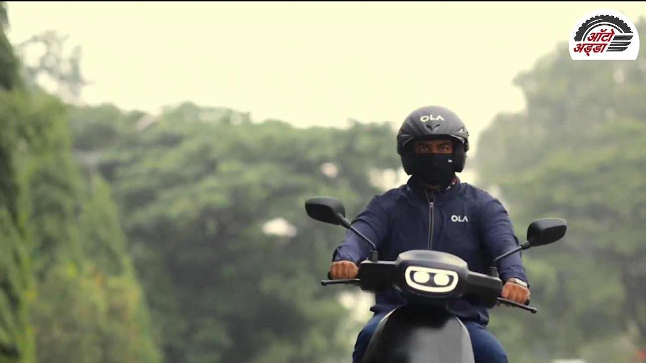 Ola Electric Scooter बुक करे सिर्फ ४९९ रुपये में