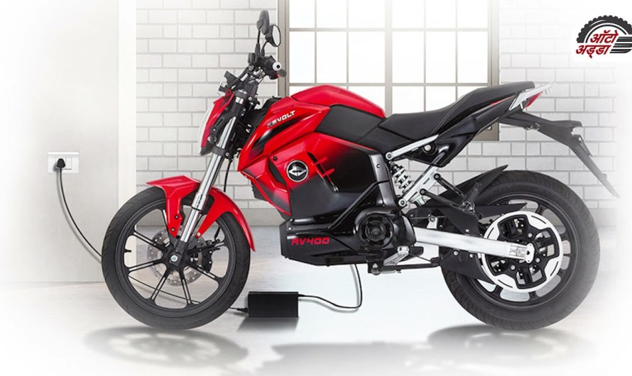 Revolt RV400 Electric Motorcycle कि बुकिंग शुरु