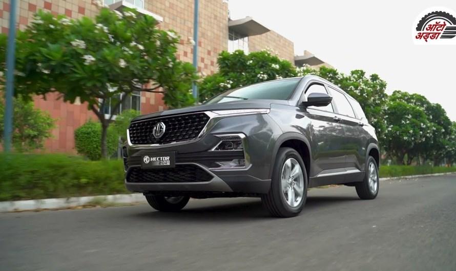 MG Hector SUV Shine Variant भारत में लॉन्च