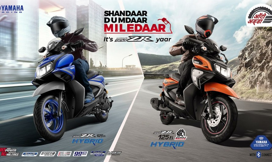 2021 Yamaha RayZR 125 Hybrid & Street Rally 125 Hybrid भारत में हुई लॉन्च